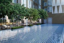 ขายคอนโด โนเบิล รีวอลฟ์ รัชดา 2  2 ห้องนอน ใน ห้วยขวาง, ห้วยขวาง ใกล้  MRT ศูนย์วัฒนธรรมแห่งประเทศไทย
