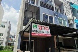 ขายทาวน์เฮ้าส์ กรีนิช รามอินทรา  4 ห้องนอน ใน คันนายาว, คันนายาว ใกล้  MRT บางชัน