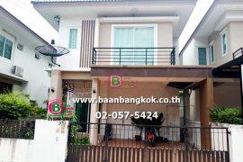 ขายบ้าน 3 ห้องนอน ใน สำนักบก, เมืองชลบุรี