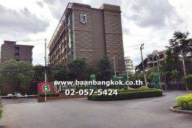 ขายหรือให้เช่าคอนโด เมโทร ลักซ์ รัชดา  2 ห้องนอน ใน ดินแดง, ดินแดง ใกล้  MRT ห้วยขวาง