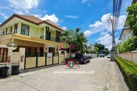 ขายบ้าน ปัญฐิญา พระราม 5 (โครงการ 3)  3 ห้องนอน ใน บางกร่าง, เมืองนนทบุรี