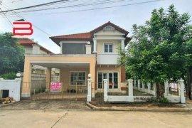 ขายบ้าน 3 ห้องนอน ใน ท่าแร้ง, บางเขน ใกล้  MRT วัชรพล