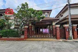 ขายบ้าน 3 ห้องนอน ใน เมืองนนทบุรี, นนทบุรี ใกล้  MRT แคราย
