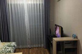 ขายคอนโด 1 ห้องนอน ใน ในเมือง, เมืองขอนแก่น