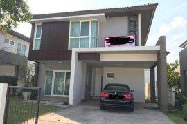 ขายบ้าน 3 ห้องนอน ใน บ้านทุ่ม, เมืองขอนแก่น
