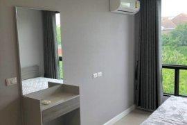 ขายคอนโด 1 ห้องนอน ใน มีนบุรี, มีนบุรี