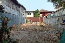 ขายที่ดิน ใน บวรนิเวศ, พระนคร ใกล้  MRT อนุสาวรีย์ประชาธิปไตย