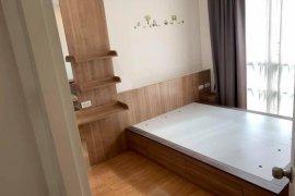 ขายคอนโด 1 ห้องนอน ใน หนองบอน, ประเวศ ใกล้  BTS อ่อนนุช