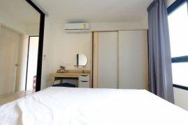 ให้เช่าคอนโด 1 ห้องนอน ใน มักกะสัน, ราชเทวี ใกล้  MRT เพชรบุรี
