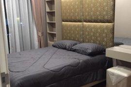 ขายคอนโด 1 ห้องนอน ใน เมืองสมุทรปราการ, สมุทรปราการ