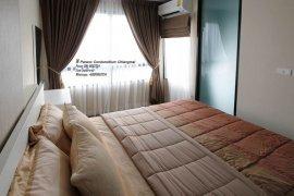 ให้เช่าคอนโด พาราโน่ คอนโด แอท เชียงใหม่  1 ห้องนอน ใน ท่าศาลา, เมืองเชียงใหม่