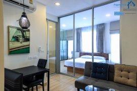 ขายคอนโด Tree Boutique @ Nimman  1 ห้องนอน ใน สุเทพ, เมืองเชียงใหม่