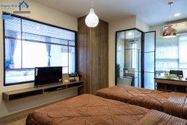 ขายคอนโด Tree Boutique @ Nimman  2 ห้องนอน ใน สุเทพ, เมืองเชียงใหม่
