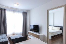 ขายคอนโด ดีคอนโด นิม เชียงใหม่  1 ห้องนอน ใน ฟ้าฮ่าม, เมืองเชียงใหม่