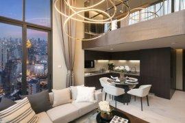 ขายคอนโด CLOUD Residences SKV23  1 ห้องนอน ใน คลองเตยเหนือ, วัฒนา ใกล้  MRT สุขุมวิท