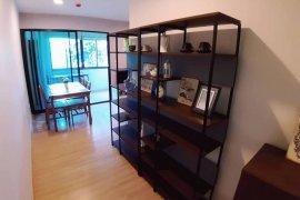 ขายหรือให้เช่าคอนโด บี ลอฟท์ สุขุมวิท 109  1 ห้องนอน ใน เทพารักษ์, เมืองสมุทรปราการ