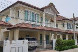 ขายบ้าน ธนาสิริ ราชพฤกษ์-ท่าน้ำนนท์  3 ห้องนอน ใน เมืองนนทบุรี, นนทบุรี