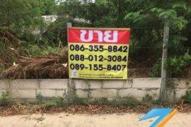 ขายที่ดิน ใน กรุงเทพ