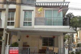 ขายเชิงพาณิชย์ 3 ห้องนอน ใน หนองบอน, ประเวศ