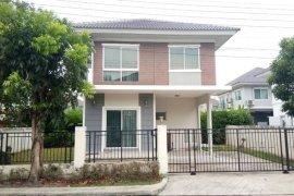 ขายบ้าน 3 ห้องนอน ใน มีนบุรี, มีนบุรี ใกล้  MRT มีนบุรี