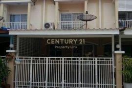 ขายทาวน์เฮ้าส์ ปรัชญาโฮมทาวน์ รามอินทรา-มีนบุรี  3 ห้องนอน ใน มีนบุรี, มีนบุรี ใกล้  MRT เศรษฐบุตรบำเพ็ญ