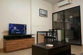 ให้เช่าคอนโด ศุภาลัย ลอฟท์ สถานีตลาดพลู  1 ห้องนอน ใน บุคคโล, ธนบุรี ใกล้  BTS ตลาดพลู