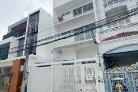 ขายหรือให้เช่าทาวน์เฮ้าส์ 4 ห้องนอน ใน ห้วยขวาง, ห้วยขวาง ใกล้  MRT สุทธิสาร