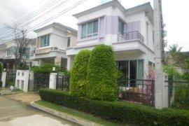 ให้เช่าบ้าน 4 ห้องนอน ใน ตลาดขวัญ, เมืองนนทบุรี