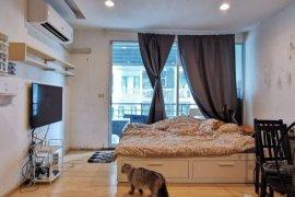 ขายคอนโด โนเบิล ไลท์  1 ห้องนอน ใน สามเสนใน, พญาไท ใกล้  BTS อารีย์