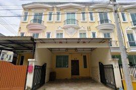 ขายทาวน์เฮ้าส์ คาซ่า ยูเรก้า พระราม 2 - พุทธบูชา  3 ห้องนอน ใน จอมทอง, กรุงเทพ