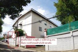 ให้เช่าเชิงพาณิชย์ ใน บางเขน, เมืองนนทบุรี
