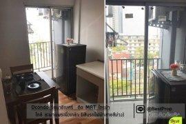 ให้เช่าคอนโด ดีคอนโด รัตนาธิเบศร์  1 ห้องนอน ใน ไทรม้า, เมืองนนทบุรี ใกล้  MRT ไทรม้า