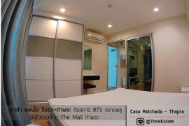 ให้เช่าคอนโด คาซ่า คอนโด รัชดา-ท่าพระ  1 ห้องนอน ใน ดาวคะนอง, ธนบุรี ใกล้  BTS ตลาดพลู
