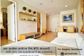 ขายคอนโด เดอะ บางกอก นราธิวาส ราชนครินทร์  1 ห้องนอน ใน สีลม, บางรัก ใกล้  BTS ช่องนนทรี