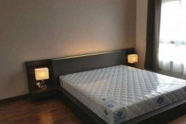 ให้เช่าคอนโด คิวเฮ้าส์ คอนโด พหลโยธิน เชียงราย  2 ห้องนอน ใน ริมกก, เมืองเชียงราย
