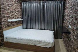 ขายคอนโด เอลลิโอ เดล เรย์  1 ห้องนอน ใน บางจาก, พระโขนง ใกล้  BTS ปุณณวิถี