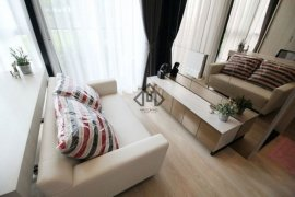 ขายคอนโด โนเบิล รีวอลฟ์ รัชดา 2  1 ห้องนอน ใน ห้วยขวาง, ห้วยขวาง ใกล้  MRT ศูนย์วัฒนธรรมแห่งประเทศไทย