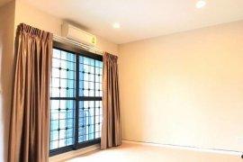 ขายทาวน์เฮ้าส์ บ้านกลางเมือง รัตนาธิเบศร์  3 ห้องนอน ใน บางกระสอ, เมืองนนทบุรี ใกล้  MRT ศูนย์ราชการนนทบุรี