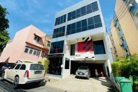 ขายหรือให้เช่าสำนักงาน 4 ห้องนอน ใน ดินแดง, ดินแดง ใกล้  MRT ห้วยขวาง