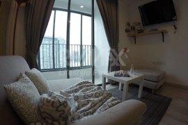 ขายคอนโด ไอดีโอ โมบิ สุขุมวิท  2 ห้องนอน ใน บางจาก, พระโขนง