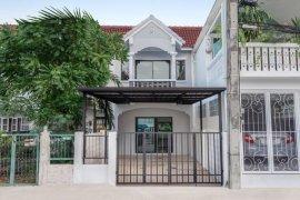 ขายทาวน์เฮ้าส์ 2 ห้องนอน ใน บางเขน, เมืองนนทบุรี ใกล้  MRT แยกติวานนท์