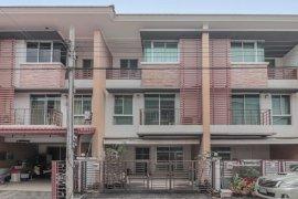ขายทาวน์เฮ้าส์ พลัส ซิตี้ พาร์ค งามวงศ์วาน 25  3 ห้องนอน ใน บางเขน, เมืองนนทบุรี
