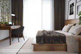 ขายคอนโด อี คอนโด บางเสร่  1 ห้องนอน ใน บางเสร่, สัตหีบ
