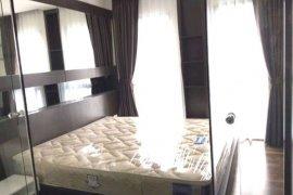 ให้เช่าคอนโด 1 ห้องนอน ใน คลองกุ่ม, บึงกุ่ม