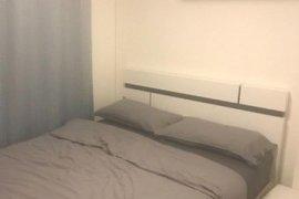 ให้เช่าคอนโด ลุมพินี วิลล์ อ่อนนุช ลาดกระบัง 2  1 ห้องนอน ใน ประเวศ, ประเวศ