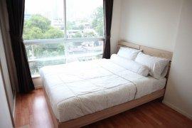 1 Bedroom Apartment for rent in Lumpini Place Rama4 - Ratchadapisek, Khlong Toei, Bangkok