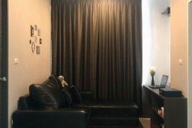 ขายคอนโด เมโทร สกาย บางซื่อ-ประชาชื่น  1 ห้องนอน ใน วงศ์สว่าง, บางซื่อ ใกล้  MRT บางซ่อน