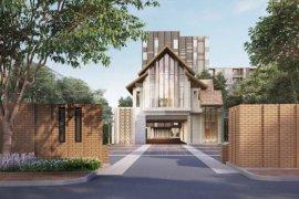 ขายคอนโด ดีคอนโด ริน เชียงใหม่  1 ห้องนอน ใน ฟ้าฮ่าม, เมืองเชียงใหม่