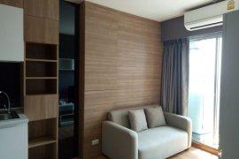 ขายคอนโด เดอะ ทรัสต์ คอนโด งามวงศ์วาน  1 ห้องนอน ใน บางกระสอ, เมืองนนทบุรี ใกล้  MRT ศูนย์ราชการนนทบุรี