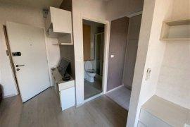 ขายคอนโด แอสปาย รัชดา-วงศ์สว่าง  1 ห้องนอน ใน วงศ์สว่าง, บางซื่อ ใกล้  MRT วงศ์สว่าง